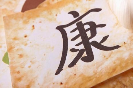 רפואה סינית קלאסית