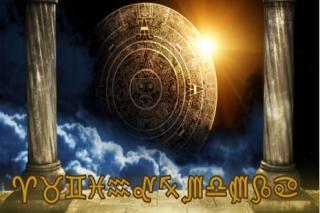 אסטרולוגיה קבלית- תכונות מזלות האדמה