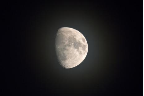 מהו ירח שחור?
