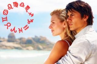 תחזית אסטרולוגית שנתית לאהבה 2012.
