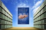ספר זיווג מן השמים על-פי הקבלה